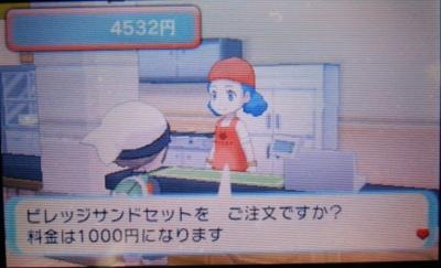 f:id:shinobu11:20160810194637j:plain