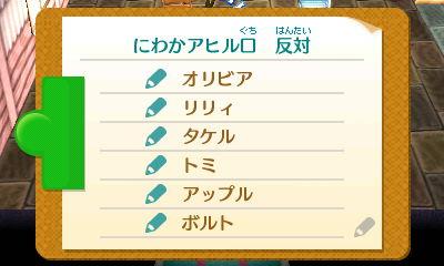 f:id:shinobu11:20160811182023j:plain