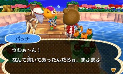 f:id:shinobu11:20160815184546j:plain