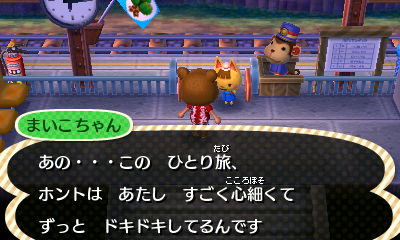 f:id:shinobu11:20160815184558j:plain