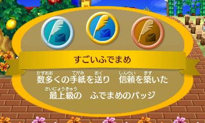 f:id:shinobu11:20160817080743j:plain