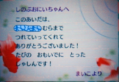 f:id:shinobu11:20160817100706j:plain