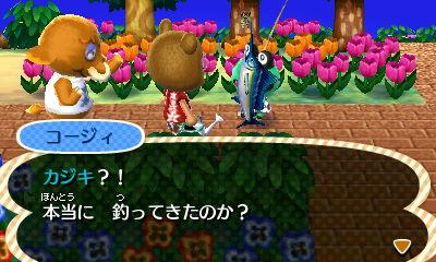 f:id:shinobu11:20160821194204j:plain