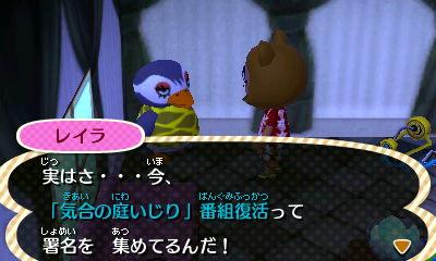 f:id:shinobu11:20160829165113j:plain