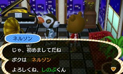 f:id:shinobu11:20160829165128j:plain