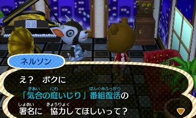 f:id:shinobu11:20160829165129j:plain