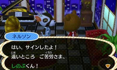 f:id:shinobu11:20160829165130j:plain
