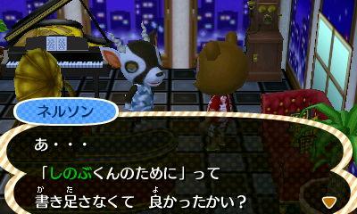 f:id:shinobu11:20160829165131j:plain