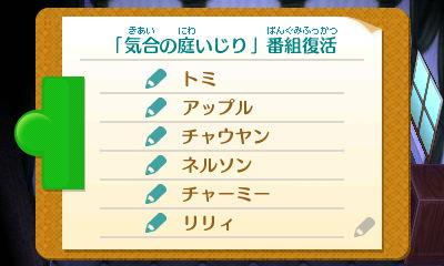 f:id:shinobu11:20160829165141j:plain