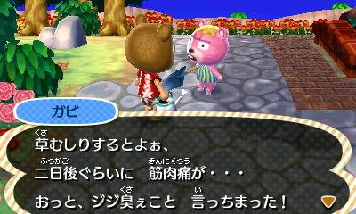 f:id:shinobu11:20160903164334j:plain