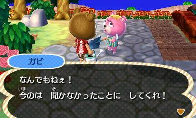 f:id:shinobu11:20160903164335j:plain