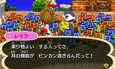 f:id:shinobu11:20161011185421j:plain