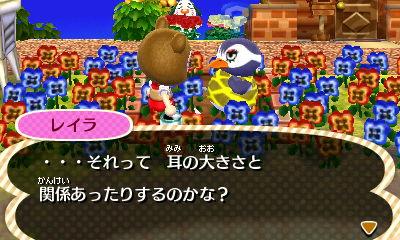 f:id:shinobu11:20161011185422j:plain