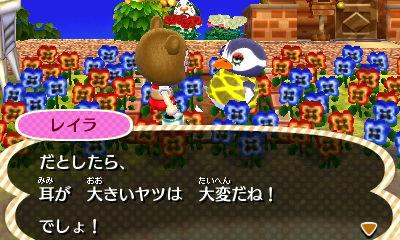 f:id:shinobu11:20161011185423j:plain