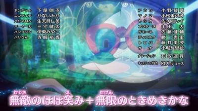 f:id:shinobu11:20161015153032j:plain:h200