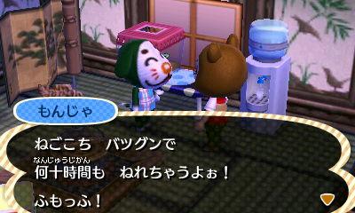 f:id:shinobu11:20161019120646j:plain