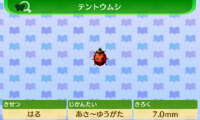 f:id:shinobu11:20161019120657j:plain