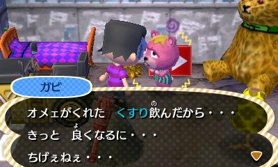 f:id:shinobu11:20161101150031j:plain