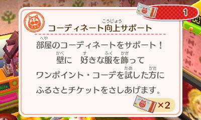 f:id:shinobu11:20161107133202j:plain