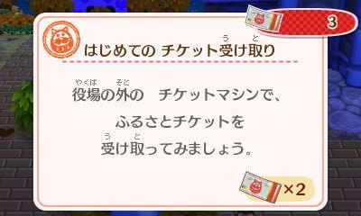 f:id:shinobu11:20161107133204j:plain