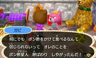 f:id:shinobu11:20161108183903j:plain
