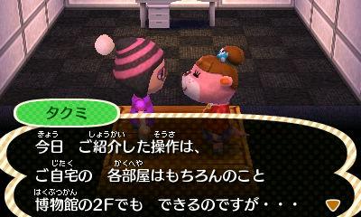 f:id:shinobu11:20161108183915j:plain