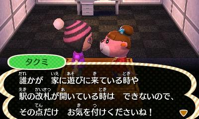 f:id:shinobu11:20161108183916j:plain