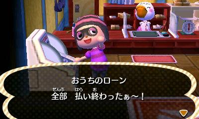 f:id:shinobu11:20161108183918j:plain