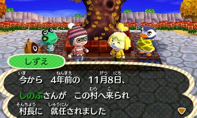f:id:shinobu11:20161108184009j:plain