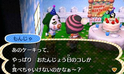 f:id:shinobu11:20161111112221j:plain