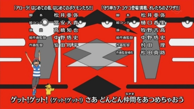 f:id:shinobu11:20161119164235j:plain:h200