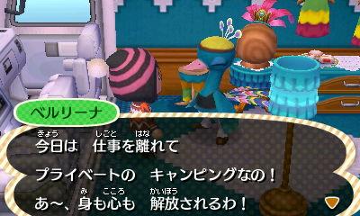 f:id:shinobu11:20161120181524j:plain