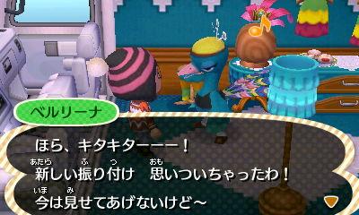 f:id:shinobu11:20161120181526j:plain
