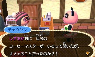 f:id:shinobu11:20161120181529j:plain