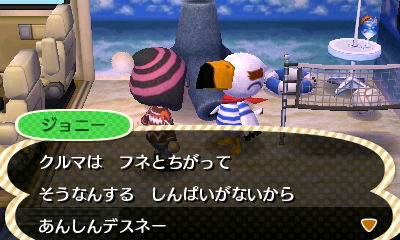 f:id:shinobu11:20161123181647j:plain