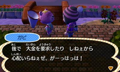 f:id:shinobu11:20161127132518j:plain