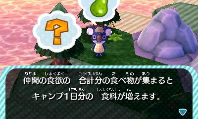 f:id:shinobu11:20161127132530j:plain