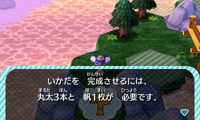 f:id:shinobu11:20161127132531j:plain