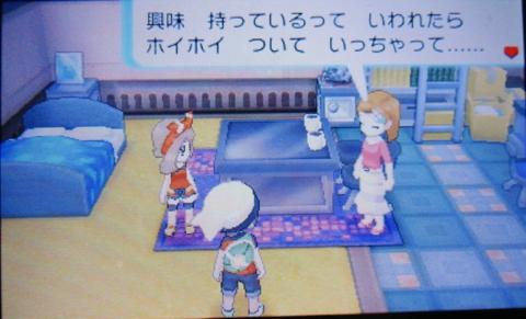 f:id:shinobu11:20161130160308j:plain