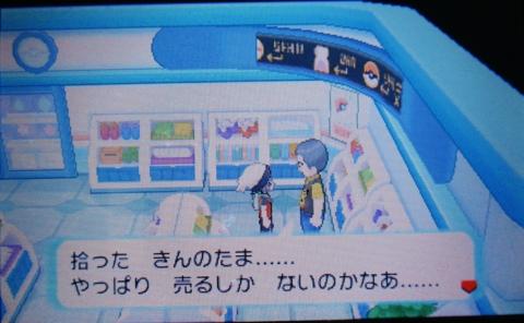 f:id:shinobu11:20161130160352j:plain