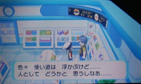 f:id:shinobu11:20161130160445j:plain
