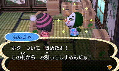 f:id:shinobu11:20161130180611j:plain