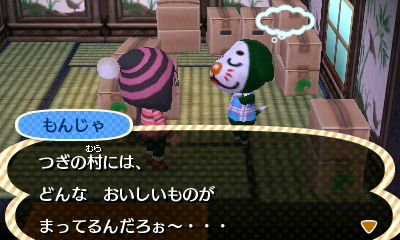 f:id:shinobu11:20161130180614j:plain