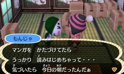 f:id:shinobu11:20161130180616j:plain