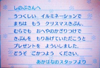 f:id:shinobu11:20161203174730j:plain
