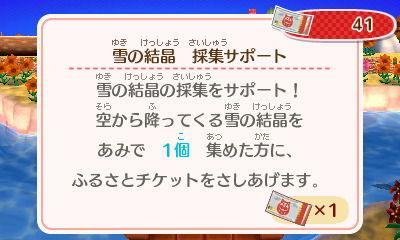 f:id:shinobu11:20161212131107j:plain