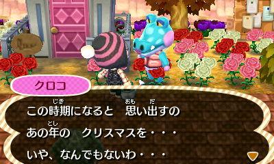 f:id:shinobu11:20161212131111j:plain