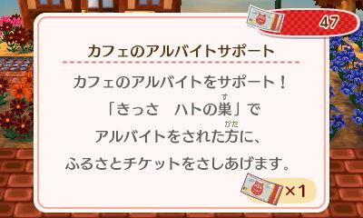 f:id:shinobu11:20161212131123j:plain
