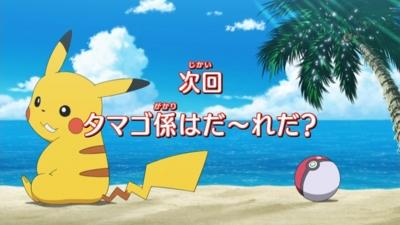 f:id:shinobu11:20161217201433j:plain:h200