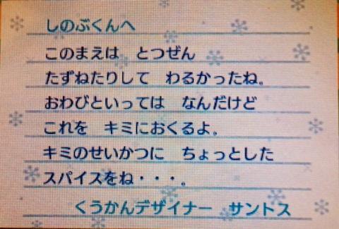 f:id:shinobu11:20161221140249j:plain